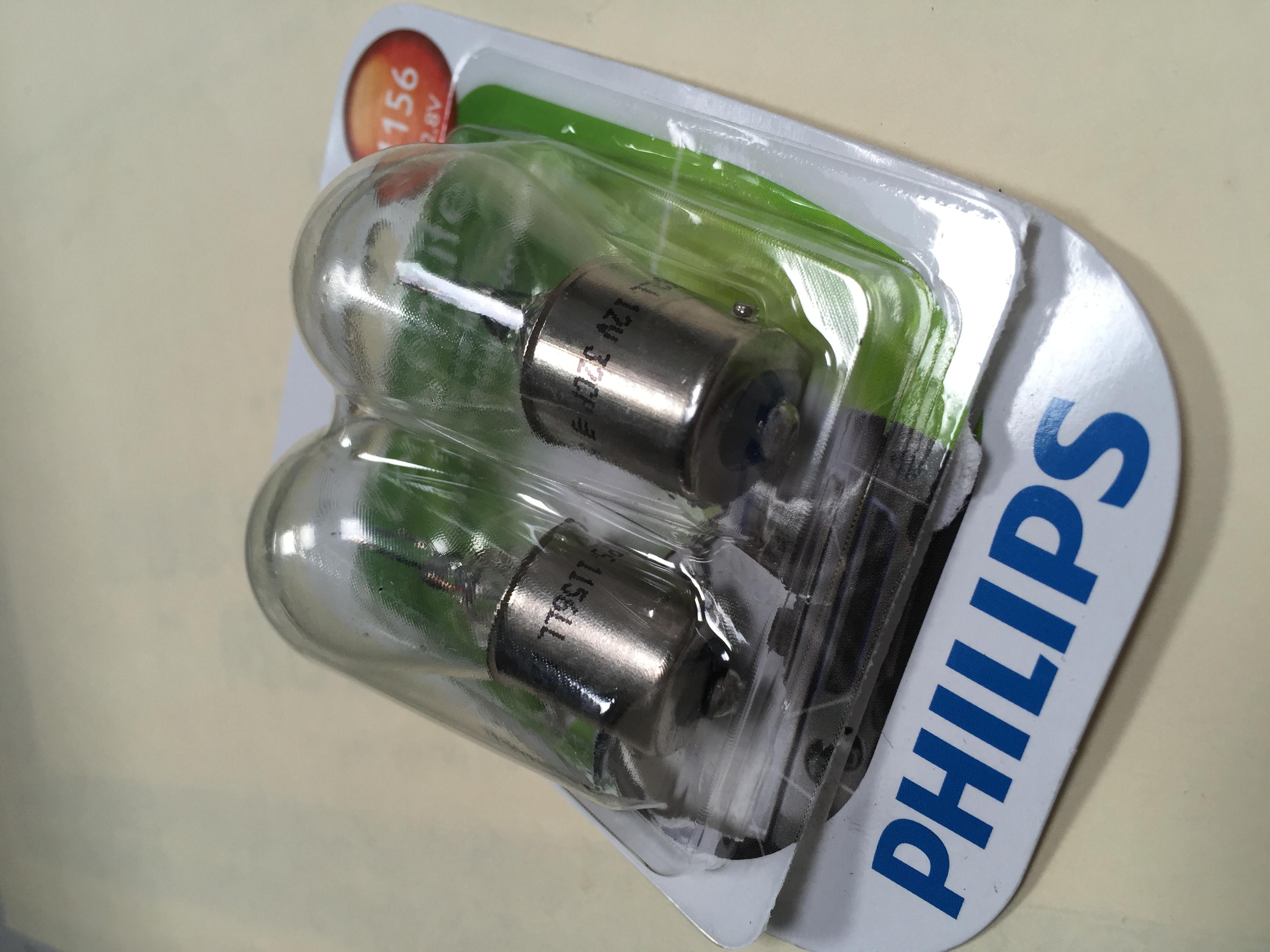 Philips 1156LL bulb